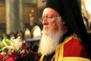 Ο Οικουμενικός  Πατριάρχης τίμησε στην Κωνσταντινούπολη τη μνήμη του λιμού στην Ουκρανία