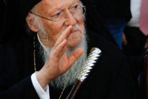 Πατριάρχης Βαρθολομαίος έκανε μήνυση στο Πρίνστον για παλαιά χειρόγραφα