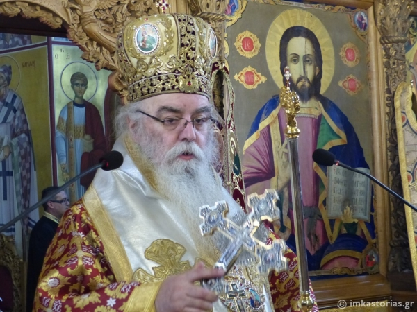 Πανηγυρικός εορτασμός του Αγίου Σεραφείμ στην Καστοριά
