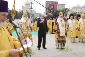 Ανάλυση για την επίθεση Πούτιν στον Πατριάρχη Βαρθολομαίο: Σοβαρά και επικίνδυνα