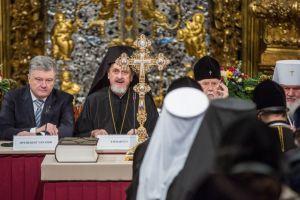 Φωτοστιγμές απο την εκλογή του Προκαθημένου της Ουκρανίας