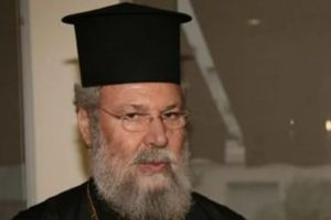 """Κύπρου Χρυσόστομος: """"Η Γέννηση του Χριστού είναι το μέγιστο γεγονός"""""""