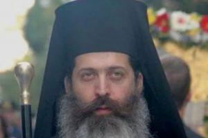 Ο Πρωτοσύγκελλος της Ι. Αρχιεπισκοπής,Επίσκοπος Θεσπιών Συμεών επισκέφτηκε τους τραυματίες της έκρηξης στον Άγιο Διονύσιο