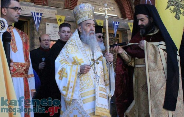 You are currently viewing Μητροπολίτης Ιερεμίας: Δεν θα επιτρέψουμε στους «βρώμικους» να βάλουν χέρι στην εκκλησία μας