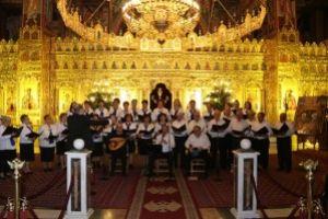 Συναυλία προσφοράς και αλληλεγγύης στην Ι.Μητρόπολη Διδυμοτείχου Ορεστιάδος & Σουφλίου