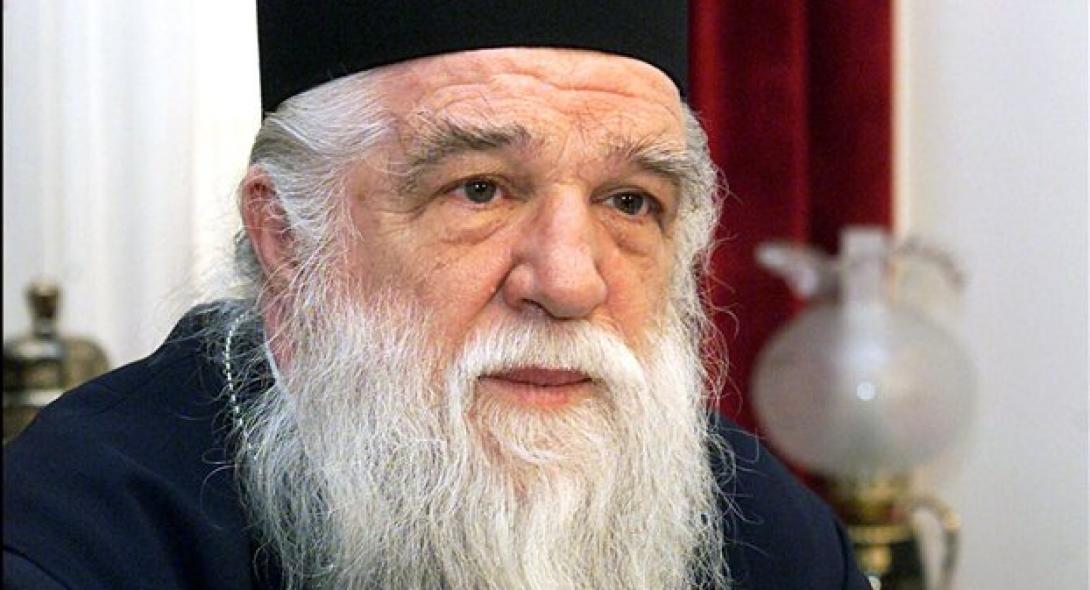 """Καλαβρύτων Αμβρόσιος : """"Μας χρεωστάτε, Κύριοι της Ελληνικής Πολιτείας"""""""