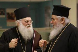 Ημερίδα από τη Μονή Βατοπαιδίου και την Ι.Μ. Νεαπόλεως για τον Άγιο Μάξιμο τον Γραικό