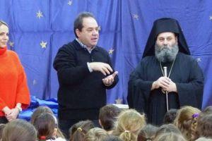 """Η """"ΑΠΟΣΤΟΛΗ"""" στα Δημοτικά Σχολεία των Ιωαννίνων"""