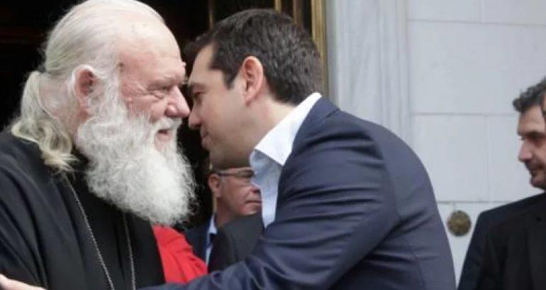 "You are currently viewing Ο Τσίπρας αποκαλύπτει τον Αρχιεπίσκοπο Ιερώνυμο: ""Δεν κάνουμε πίσω για τη συμφωνία"""