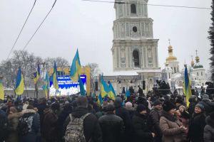 Η Ενωτική Σύνοδος για την αυτοκεφαλία της Ουκρανικής Εκκλησίας