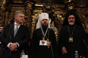 Μήνυμα για ενότητα  απηύθυνε ο Πρόεδρος της Ουκρανίας μετά την εκλογή του νέου  Προκαθημένου  της Εκκλησίας Ουκρανίας Επιφανίου