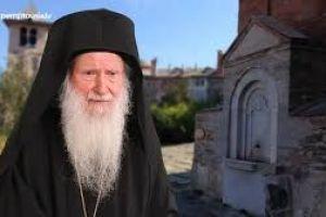 Παρέμβαση του Σεβ. Πισιδίας Σωτηρίου για το πρόβλημα με την Εκκλησία της Μόσχας