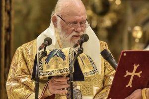 Ο Αρχιεπίσκοπος Ιερώνυμος απέφυγε στη Λειτουργία των Χριστουγέννων την Μνημόνευση του νέου Προκαθημένου της Ουκρανίας Επιφανίου