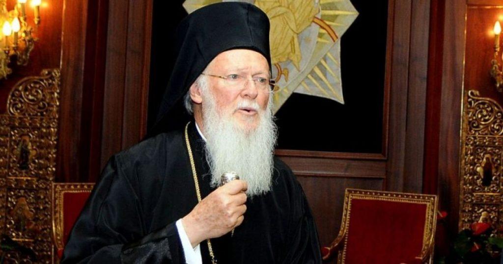 Ο Βαρθολομαίος καλεί τους Ιεράρχες της Ουκρανίας να συμμετάσχουν στην Ενωτική Σύνοδο