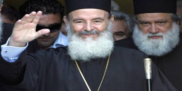 To συγκλονιστικό και προφητικό τελευταίο μήνυμα του Μακαριστού Αρχιεπισκόπου Χριστοδούλου για την Πρωτοχρονιά του 2008