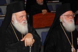 Αύριο η συνάντηση των Προκαθημένων των Εκκλησιών Ελλάδος και Αλβανίας