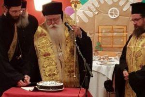Γιορτή για τα παιδιά των Ιερέων και Ιεροψαλτών στην Μητρόπολη Δημητριάδος