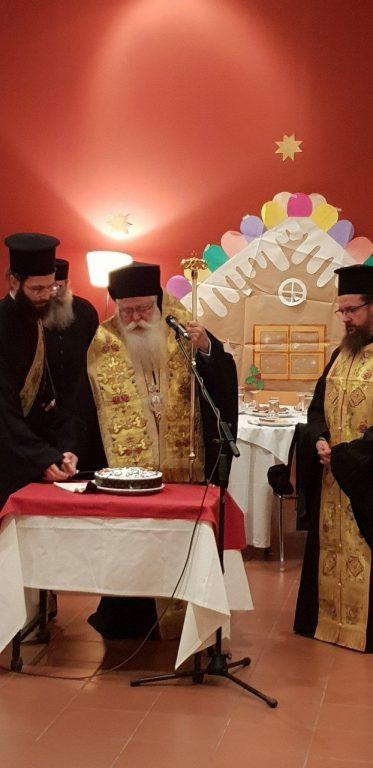 You are currently viewing Γιορτή για τα παιδιά των Ιερέων και Ιεροψαλτών στην Μητρόπολη Δημητριάδος