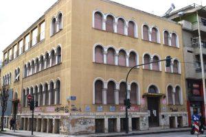 Η Περιφέρεια Θεσσαλίας «ζωντανεύει» με 600.000 ευρώ το παλιό Οικοτροφείο της Μητρόπολης