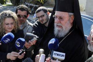 Δέσμευση Αρχιεπισκόπου Χρυσοστόμου για άριστες σχέσεις με το Οικουμενικό Πατριαρχείο