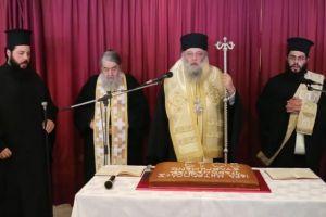 Την Βασιλόπιτα των Ιερέων της επαρχίας του ευλόγησε ο Μητροπολίτης Παροναξίας Καλλίνικος