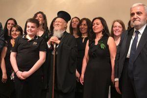 Ο Οικουμενικός Πατριάρχης τίμησε με την παρουσία του εκδήλωση της Ι.Μ. Δέρκων