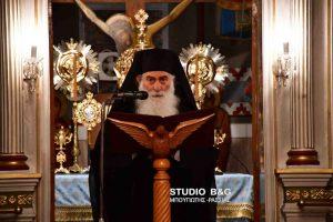 Την Τετάρτη η Εξόδιος Ακολουθία του αγωνιστή Ιεράρχη  Σιατίστης Παύλου – Πρωτοφανείς εκδηλώσεις αγάπης από το λαό  της γενέτειράς του .