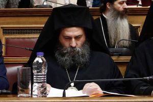 «Κορώνες» του Ιωαννίνων Μαξίμου για το Σκοπιανό