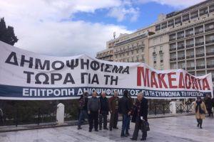 Σκανδαλώδης σύλληψη Δημοκρατικών Πολιτών έξω από το Μέγαρο Μουσικής- γιατί ενόχλησαν τον κ. Τσίπρα!