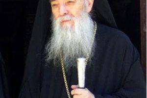 Ο Μητροπολίτης Γόρτυνος Ιερεμίας προς τους 22 Αρχιερείς της Μακεδονίας!