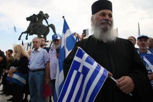 Η Μακεδονία ενώνει την Ελλάδα – Η Εκκλησία σε συναγερμό