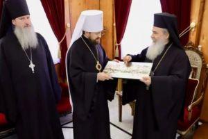 Ο Βολοκολάμσκ Ιλαρίων στο Πατριαρχείο Ιεροσολύμων σε ρόλο «πρεσβευτή» του Μόσχας