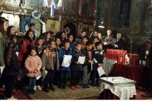 Κοπή Βασιλόπιτας και βράβευση μαθητών στην Ι. Μ. Πρεβέζης