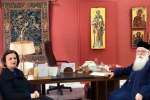 Τον Σεβ.Δημητριάδος Ιγνάτιο επισκέφθηκε η Υφυπ. Εσωτερικών