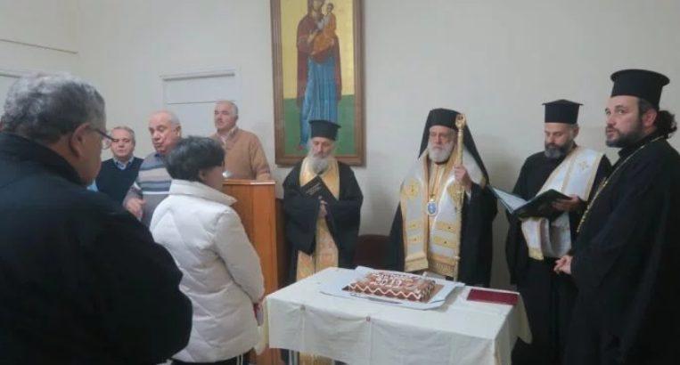 Ο Σύρου Δωρόθεος ευλόγησε την βασιλόπιτα των Ιεροψαλτών Κυκλάδων