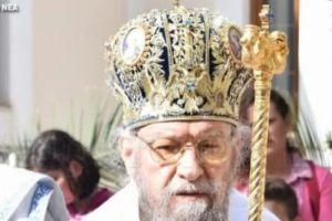 Εκοιμήθη ο πρώην Μητροπολίτης Καρπενησίου Νικόλαος