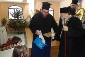 Γιορτή για τα παιδιά των Ιερέων στη Μητρόπολη Κορίνθου