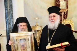 Ο Κερκύρας Νεκτάριος στον Πατριάρχη Ιεροσολύμων