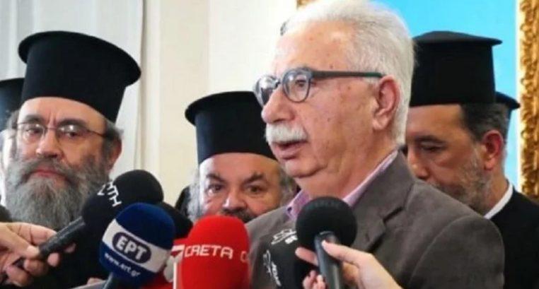 "You are currently viewing Με σκληρή γλώσσα η Ένωση Κληρικών Κρήτης προς Γαβρόγλου: ""Μας αντιμετωπίζετε ως πολίτες Β΄Κατηγορίας"""