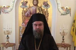 Ο Σερρών Θεολόγος κοντά στα παιδιά και τις οικογένειες των ιερέων