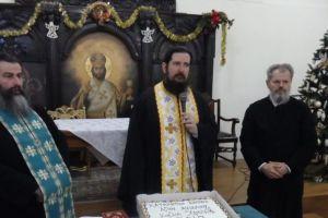 Η Αγιοβασιλόπιτα του Κατηχητικού Σχολείου του Αγίου Αχιλλίου Λαρίσης