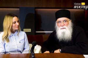 Η Πέγκυ Ζήνα συζητά με τον Γέροντα Νεκτάριο