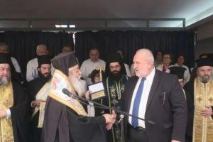 Ο Δήμος Λοκρών τίμησε τον Σεβ.Φθιώτιδος Νικόλαο
