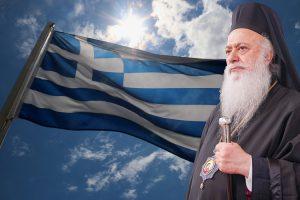 Κάλεσμα της Ιεράς Μητροπόλεως στο παλλαϊκό συλλαλητήριο της Κυριακής για την Μακεδονίας μας.