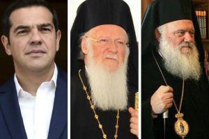Ο Πατριάρχης Βαρθολομαίος στέλνει αντιπροσωπεία στην Αθήνα  για να συναντήσει Τσίπρα-Ιερώνυμο
