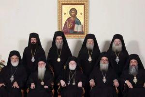 Η Εκκλησία της Κρήτης δείχνει το δρόμο και ετοιμάζεται για την Συνταγματική Αναθεώρηση