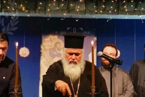 Τραπέζι Αγάπης στην Κατακόμβη του Ι. Ν. Ευαγγελισμού Ευόσμου στη Θεσσαλονίκη