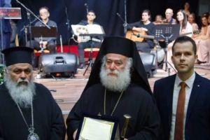Λαμπρή εκδήλωση στη Θεσσαλονίκη για τον Πατριάρχη Αλεξανδρείας Θεόδωρο