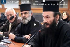 Η Εκκλησία των Σκοπίων άρχισε τις προκλήσεις: εξέλεξε Μητροπολίτη με τον τίτλο «Πολυανής»