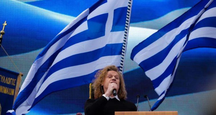 You are currently viewing Ο Εθνικός μας Ύμνος στο συλλαλητήριο από τον Πέτρο Γαϊτάνο